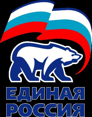 GeeintesRussland